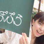仙台に美人がいないとかウソです